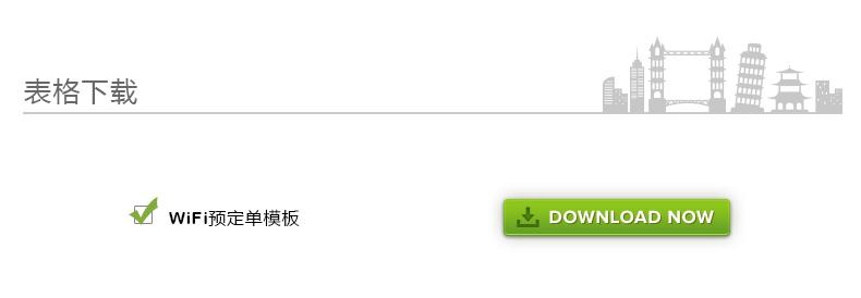 上海中信国际旅行社_品牌产品评情图
