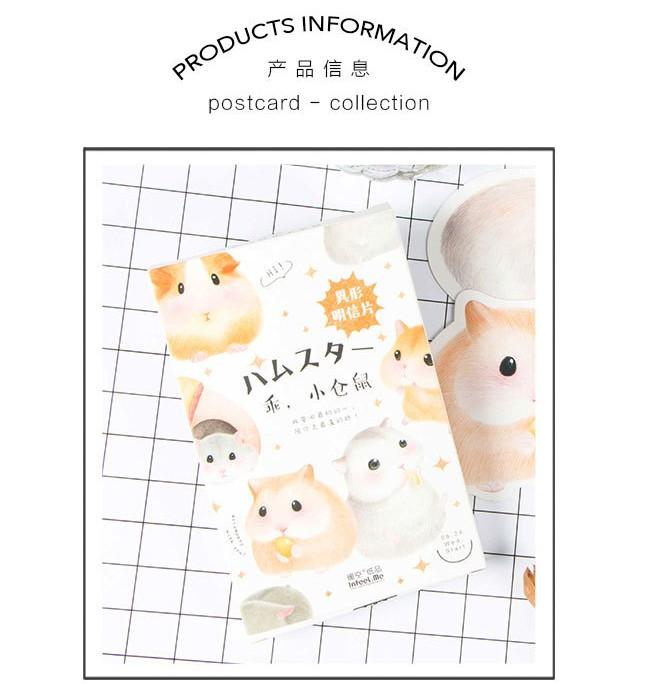 创意明信片 创意异型明信片可爱萌动物留言祝福 盒装包邮 30张 阿里巴巴