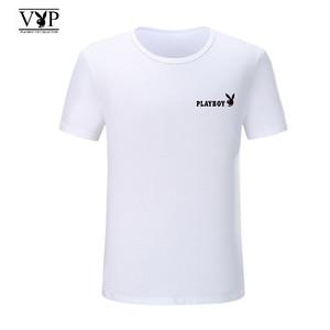 花花公子贵宾男士短袖t恤男两件装夏季修身圆领韩版潮流莫代尔