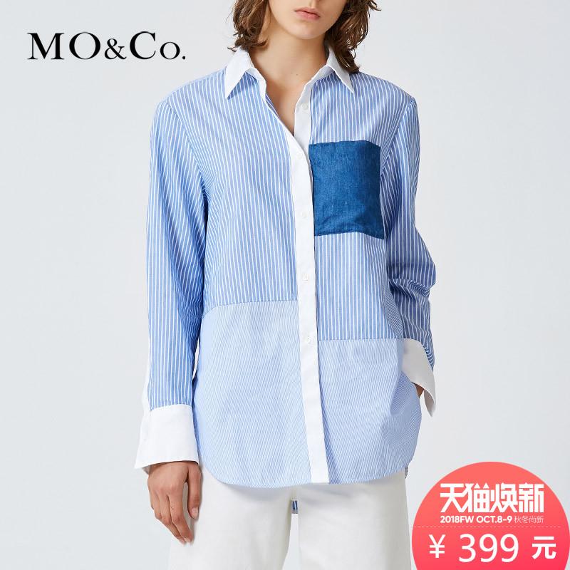 MOCO个性撞色拼接粗细条纹长袖纯棉衬衫MA173SHT105 摩安珂