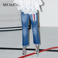 Jeans for women Mo & Co.