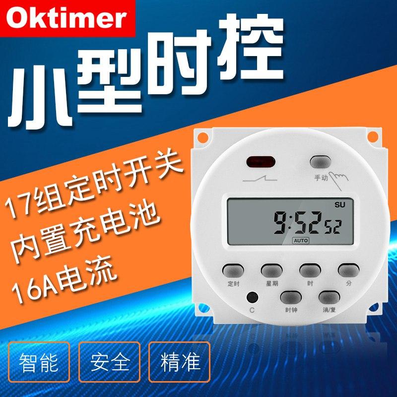 CN101A小型微电脑时控开关电源定时器12V24V220V时间继电定时开关