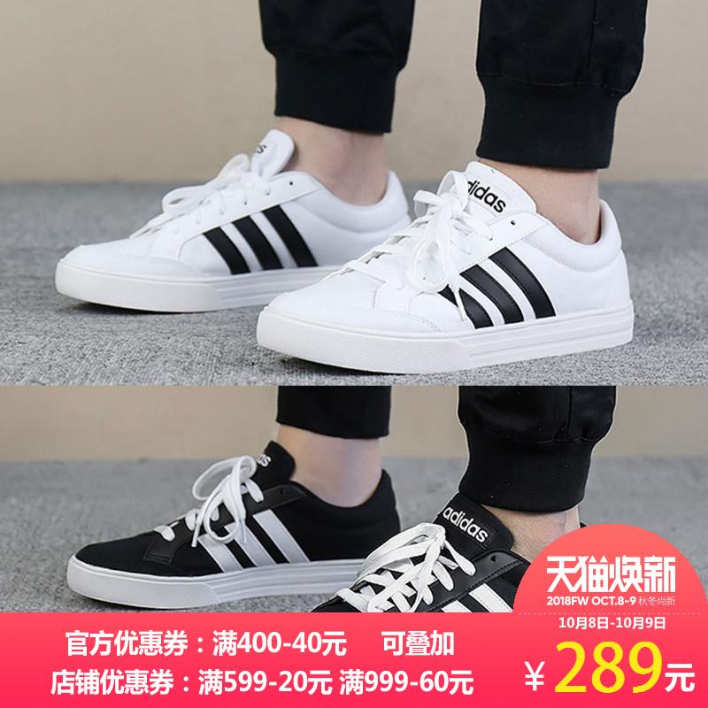 阿迪达斯男鞋低帮帆布轻便运动休闲2018新款小白鞋板鞋AW3889