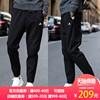 阿迪达斯NEO男裤男士运动裤秋季新款小脚裤卫裤休闲长裤BP8742