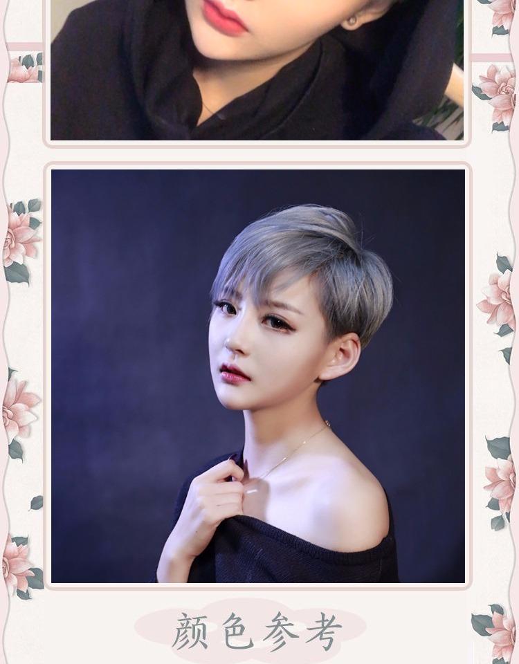 2017新款假发女短直发齐斜刘海bobo头奶奶灰韩国自然逼真中性帅气