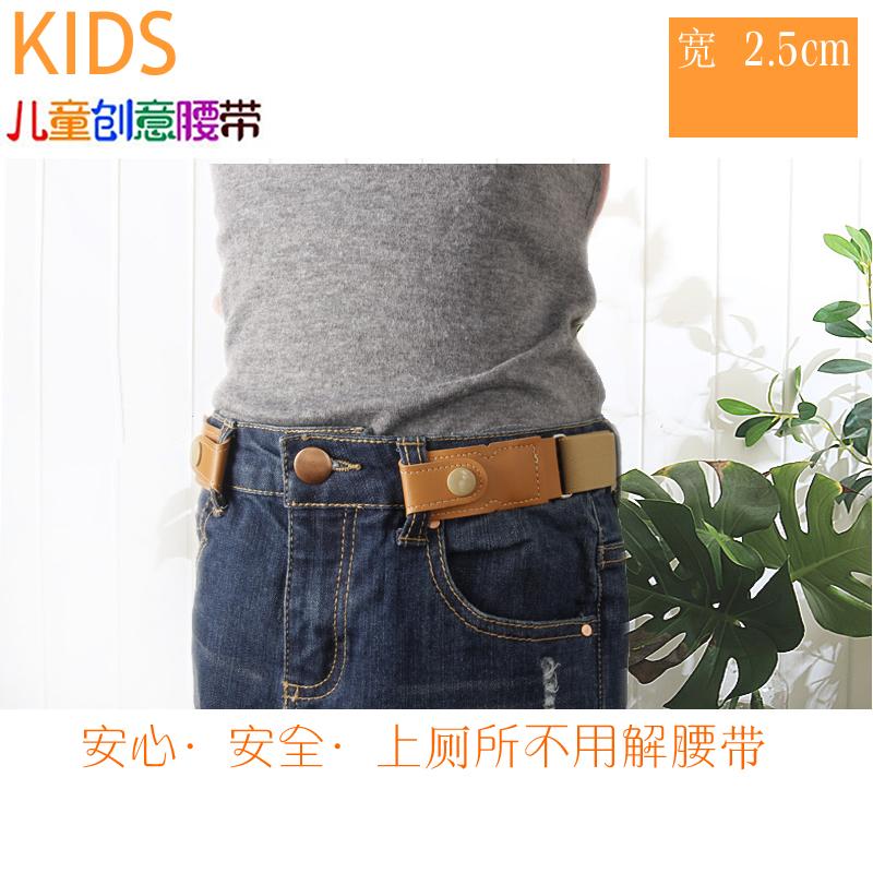 儿童弹力松紧腰带防止裤子掉按扣款宝宝男童女童皮带幼儿园