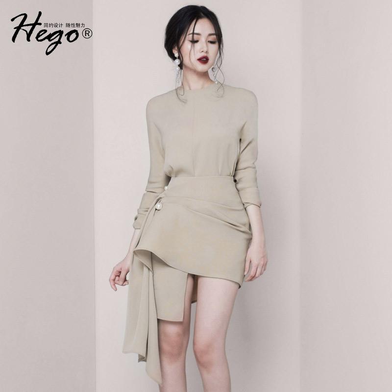 Hego2018秋冬新款名媛chic早秋裙温柔修身显瘦长袖纯色两件套秋