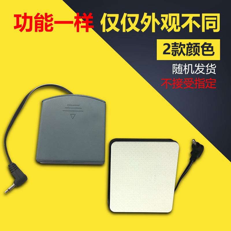 全能保险柜保险箱保管箱专用应急备用电源盒 外接电源盒