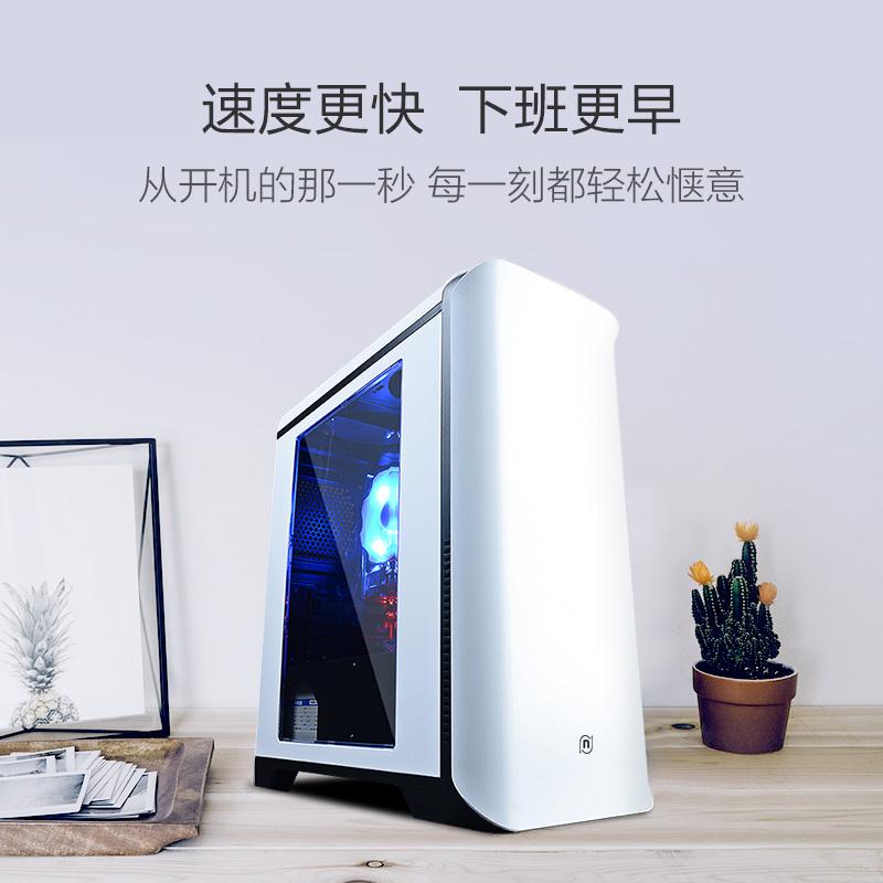 宁美国度i3 7100升8100台式组装机DIY兼容办公家用电脑主机全套