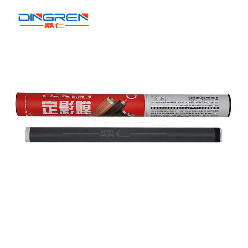 Фиксажная плёнка для принтера Lai Sheng  HP 1020 HP 1000 1010 HP1005