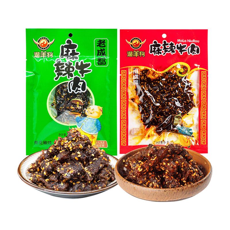 遛洋狗麻辣牛肉干144g组合口味四川成都特产麻辣休闲零食小吃