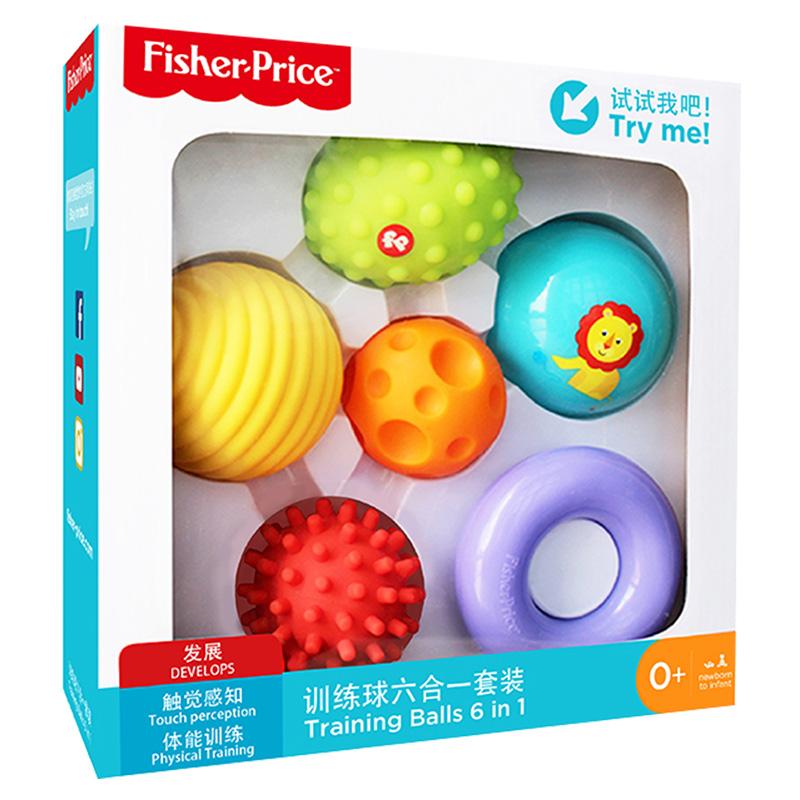 费雪婴幼儿玩具手抓球弹力球六件套价格/报价_券后44元包邮