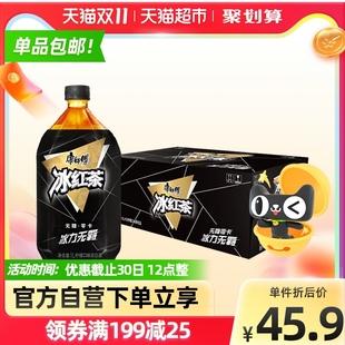康师傅无糖冰红茶1L*12瓶柠檬红茶饮料饮品量贩整箱