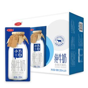 英菲克无线鼠标+百安思韩版清新保温杯+多功能三合一充电线