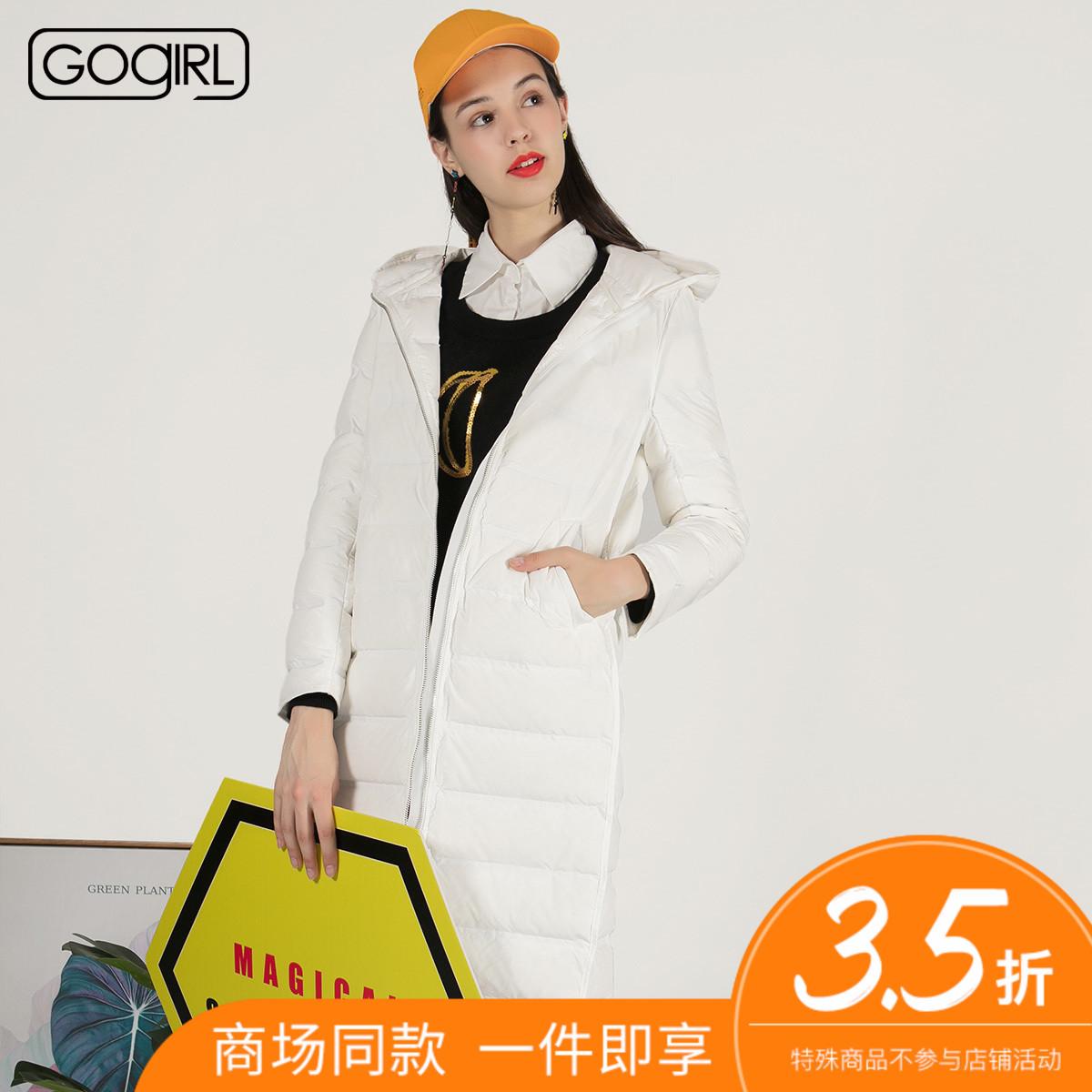 GOGIRL2017专柜时尚新款学院风休闲中长款羽绒服女 GU4I66