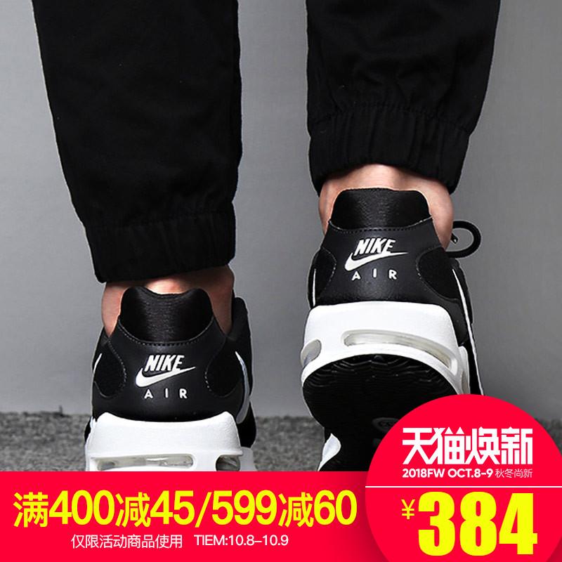 耐克男鞋2018秋季AIR MAX气垫缓震透气运动休闲跑步鞋916768-011