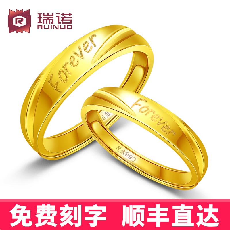 999足金情侣结婚对戒黄金戒指男女Forever字母婚戒一对送女友礼物