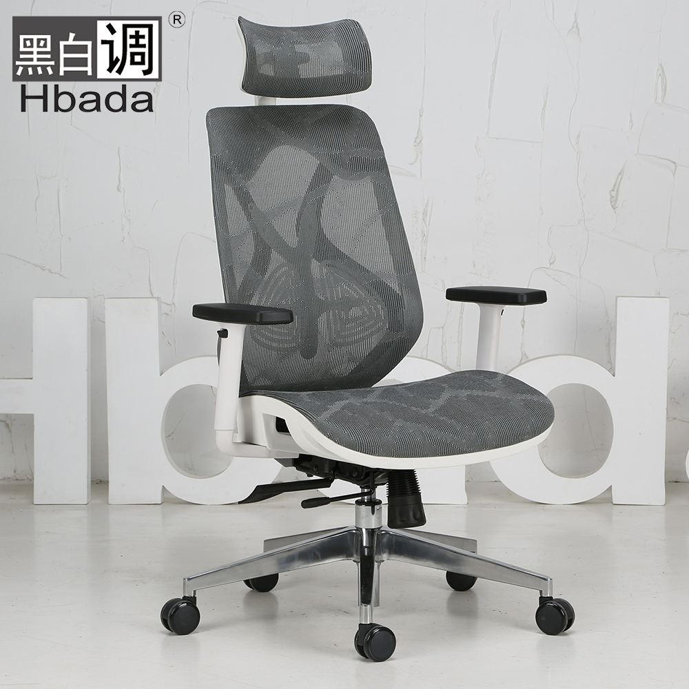 黑白调人体工程学椅子护腰电竞座椅电脑椅家用简约转椅工学办公椅