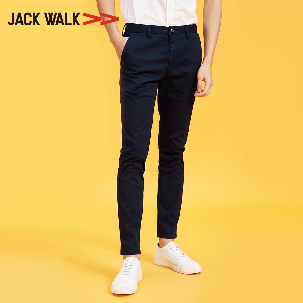 Jackwalk拉夏贝尔男装纯色休闲长裤 2018夏季新品直筒修身裤子男