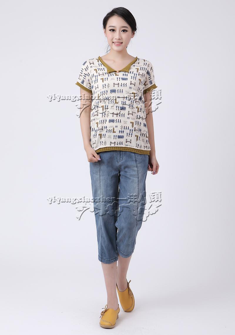 2014夏季新品斯琴风格阿达尼休闲纯棉七分牛仔短裤薄款女款1xk001