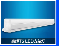 LED-светильник Philips  LED G4 12v 1.2W/2W G4 - 10