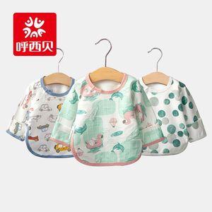 呼西貝新生嬰兒半背衣 春  男女寶 和尚服 純棉 0-3個月系帶上衣