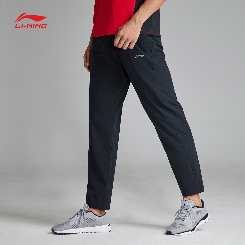 李宁运动裤男士新款训练系列长裤速干凉爽运动裤AYKN119