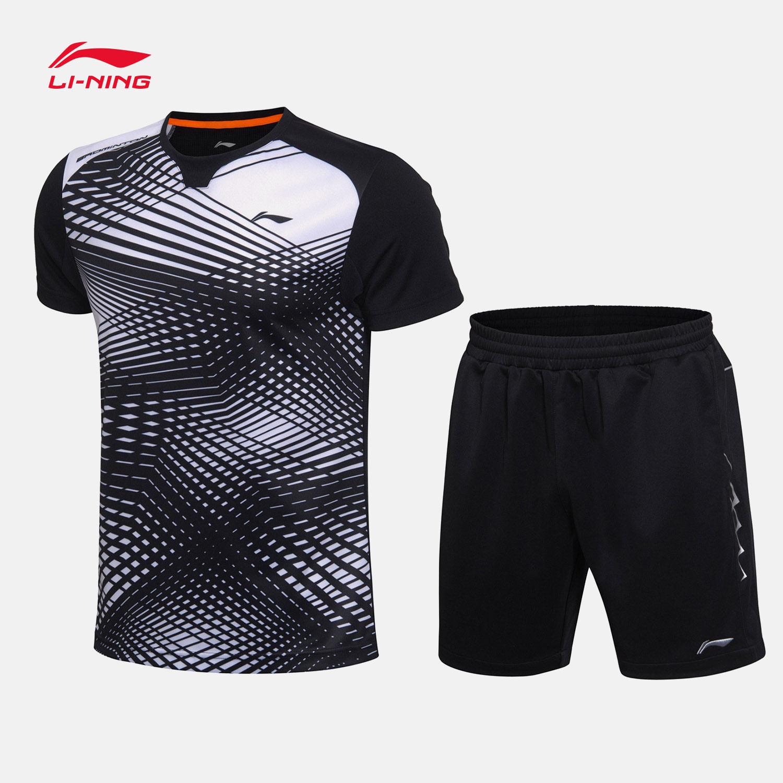 李宁羽毛球比赛服男士羽毛球系列短袖速干凉爽短裤短装运动服