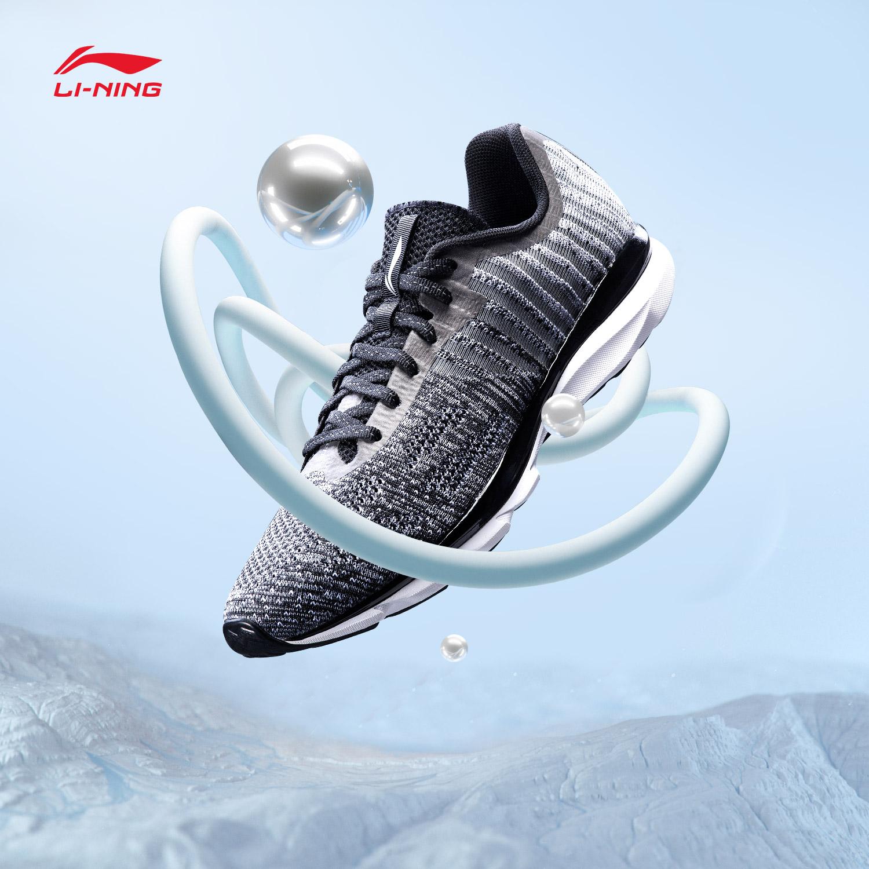 李宁跑步鞋男鞋超轻十三代轻质夜跑反光一体织秋季运动鞋