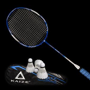 正品羽毛球拍单拍碳素成人进攻型超轻耐用型碳纤维羽毛球套装全