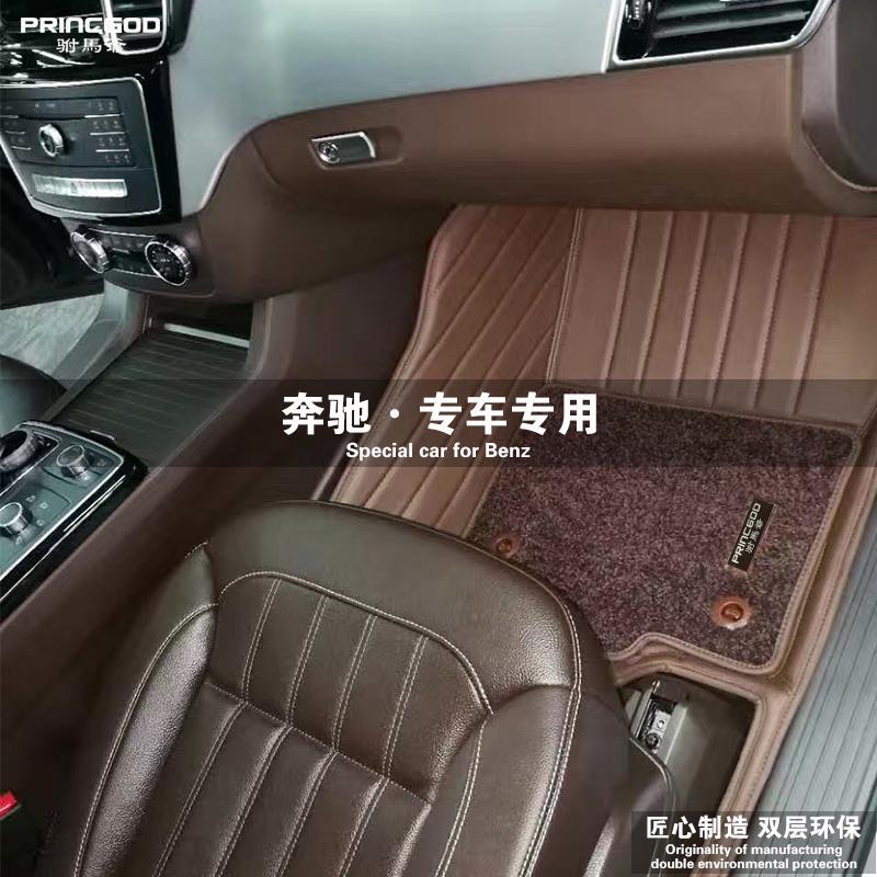 奔驰GLS400GLS450GLE400S320GL350GL450 CLS320 全包围汽车脚垫3D