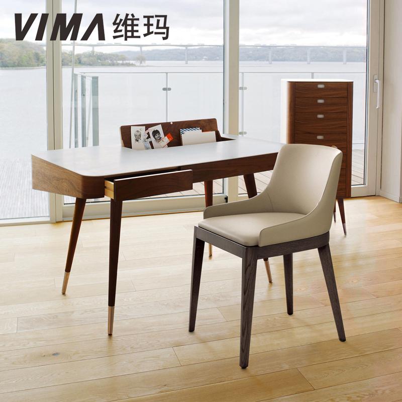 北欧实木书桌维玛现代简约黑胡桃木实木书房书桌写字台办公桌定制