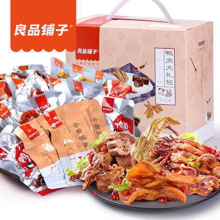 Marinated Snack big gift bag spicy duck neck duck tongue meat snack full box female