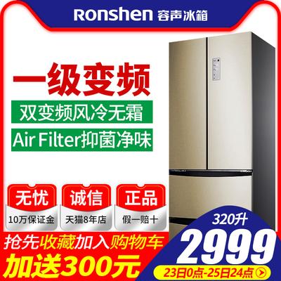 容声冰箱小型双门旗舰店家用官方四开门一级能效变频风冷无霜旗舰