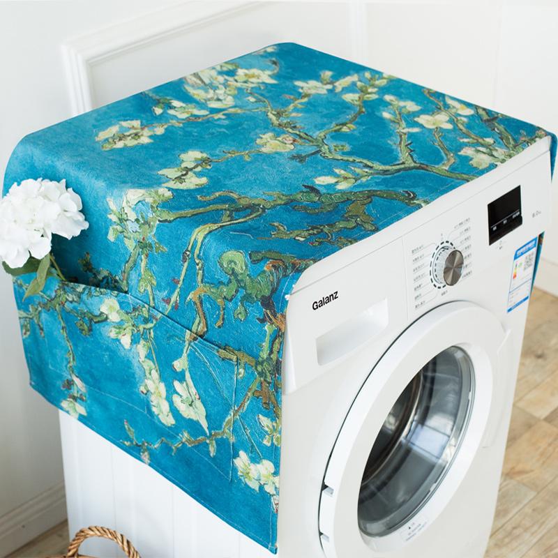 布艺棉麻全自动滚筒洗衣机盖布床头柜子单开门冰箱盖巾防尘罩布