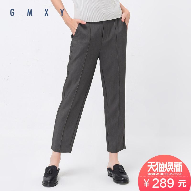 古木夕羊-GMXY2018秋女装新品Tr烟管裤简洁长裤新款F375611