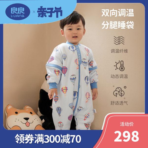 良良婴儿睡袋怎么样,质量如何,通过三个月使用看真相