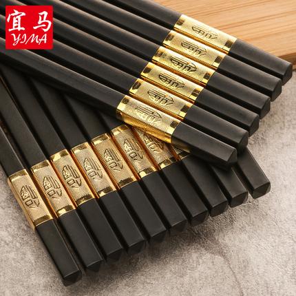 宜马快子家用餐具酒店合金筷子家庭套装10双防滑不发霉日式实木筷