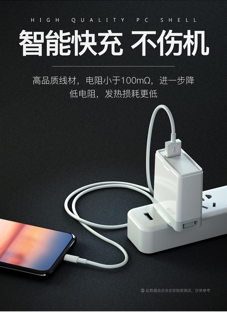 【两条装】古尚古正品苹果数据线1米
