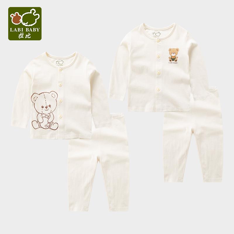 拉比儿童睡衣内衣套装婴儿长袖宝宝衣男童女童空调服薄款2套装
