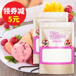 冰淇淋粉软硬自制DIY冰激凌圣代甜筒雪糕粉家用200克混搭口味包邮