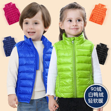 Children's vest Kaximei