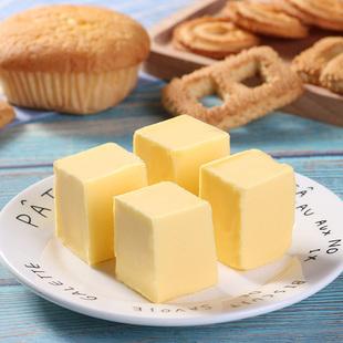 麦酥园无盐食用黄油奶油烘焙家用做蛋糕面包饼干牛排原料500g包邮