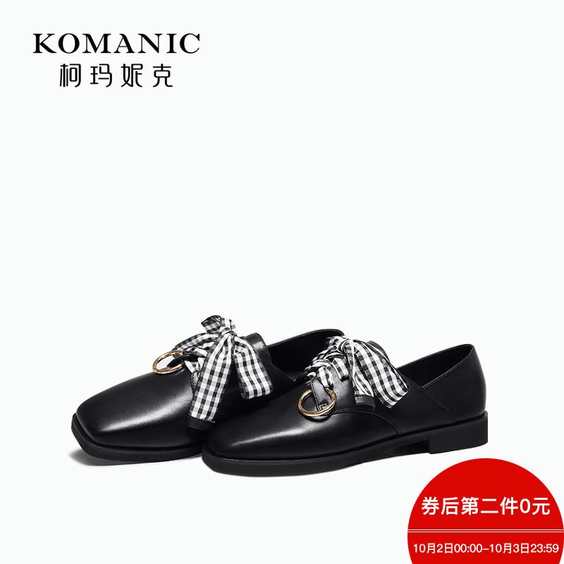 柯玛妮克 2018秋季新款英伦黑色粗跟单鞋女 两穿方头软妹小皮鞋