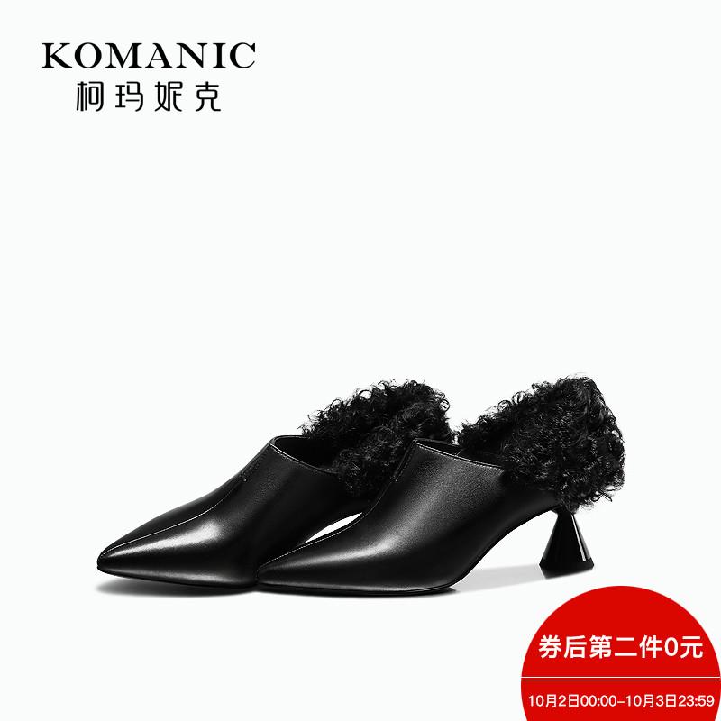 柯玛妮克 2018秋季新款黑色女鞋 羊羔毛饰羊皮粗跟单鞋女高跟鞋