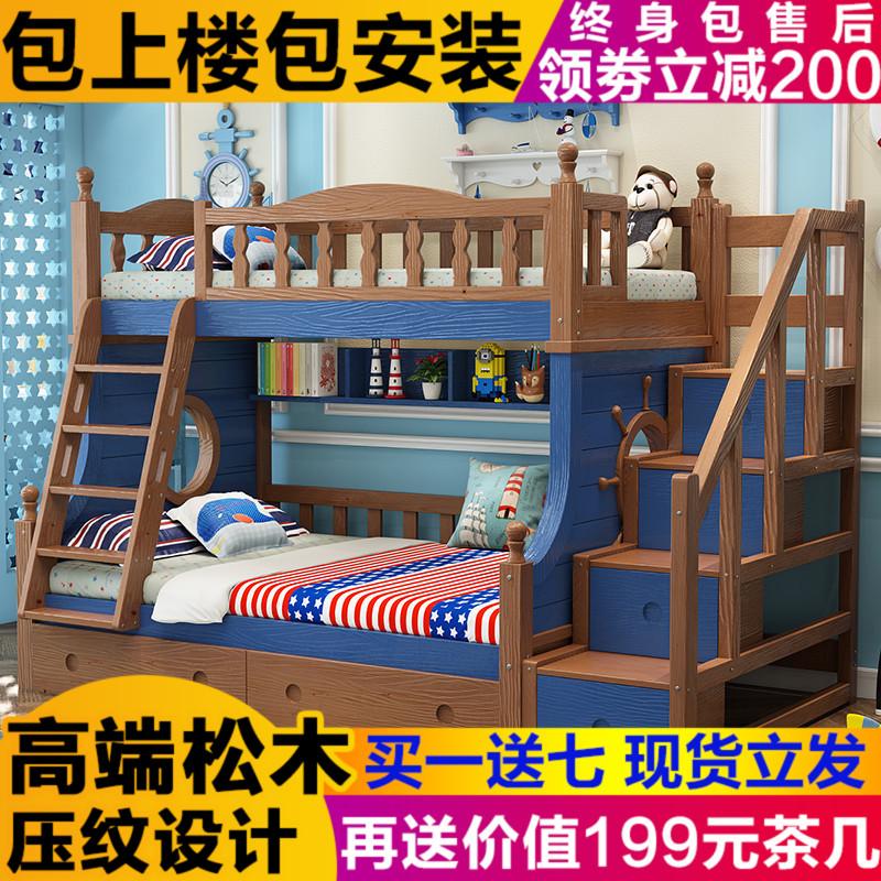 润宏实木双层床怎么样,润宏上下双层床使用评价