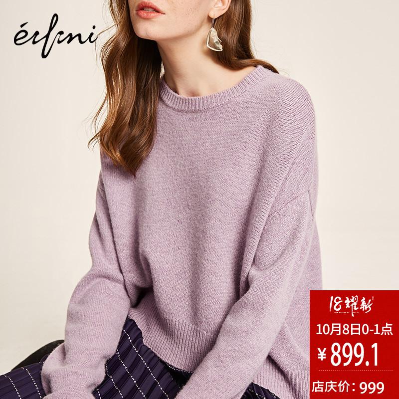 70%羊毛伊芙丽2018冬装新款打底长袖套头针织衫宽松慵懒风毛衣女