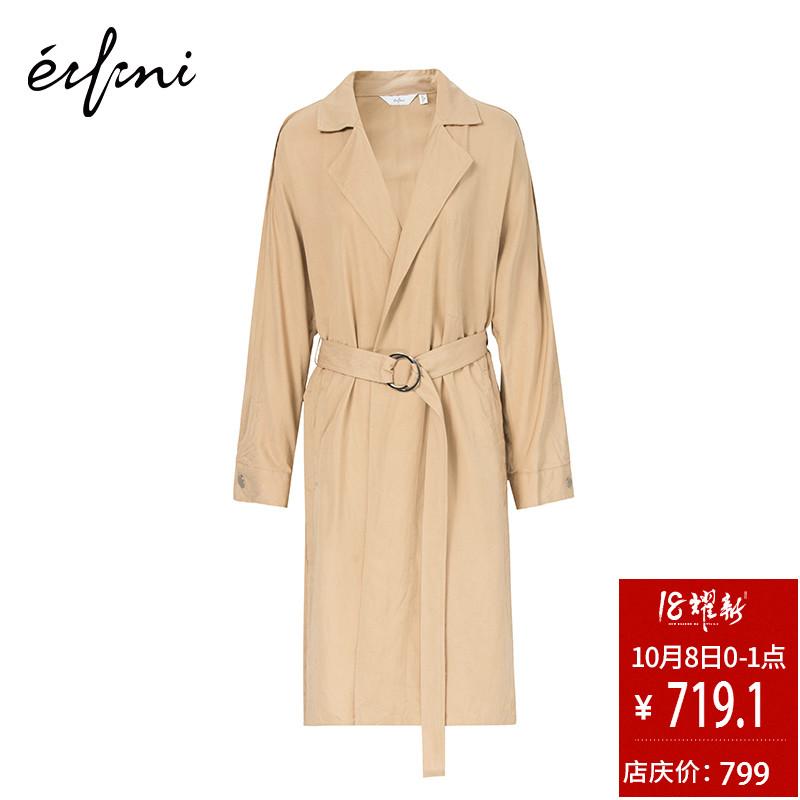 伊芙丽2018夏装新款韩版纯色单排扣英伦风长款风衣女