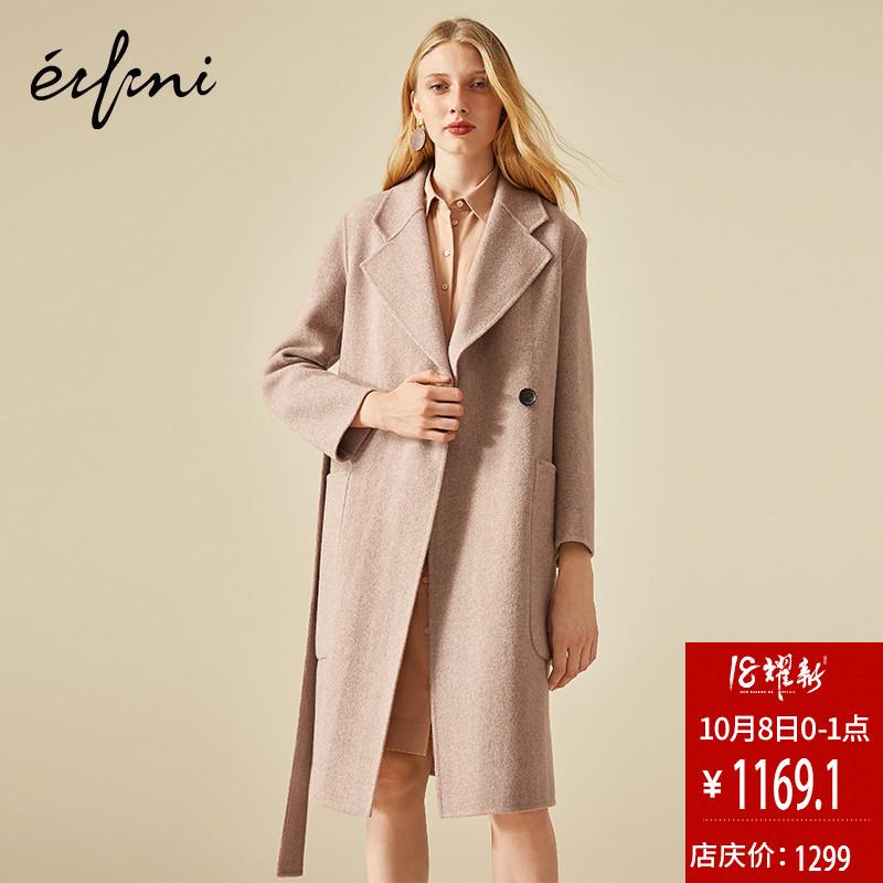 100%纯羊毛伊芙丽2018冬装新款韩版长款毛呢外套系带双面呢大衣女