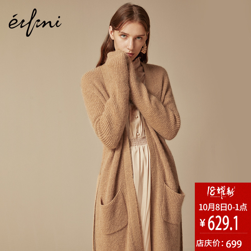 伊芙丽2018冬装新款韩版长袖潮中长款慵懒风马海毛外套针织开衫女